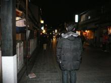 祇園花街を歩く