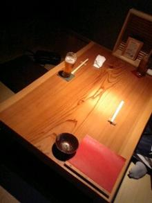 和さび・テーブル