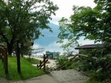支笏湖氷山の一角