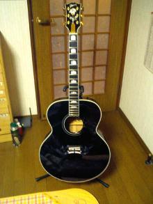 BLACK J-200