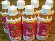 コラーゲン10000