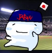 韓国に勝った!