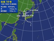 20060819 台風進路
