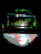 050215_2043~01001.jpg