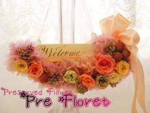 プリザーブドフラワー:Pre Floret-janu_04