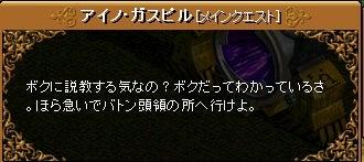 3-6-4 美しきフローレンス姫33