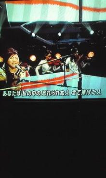 Rainbow Smile-090123_2041~02.jpg