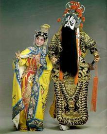 京劇とは?