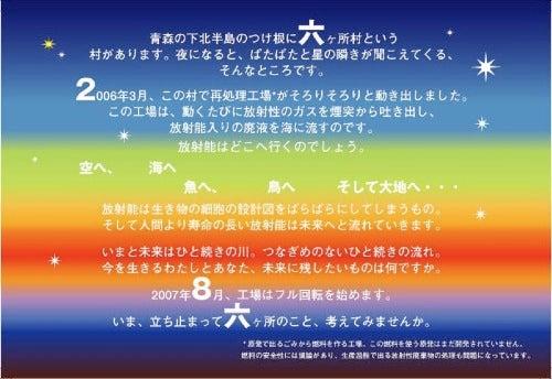 6postcard