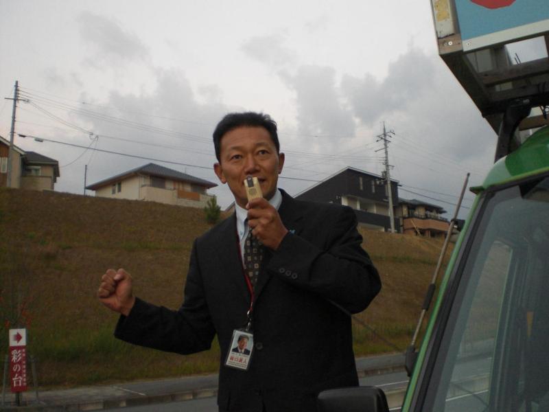 演説橋本市