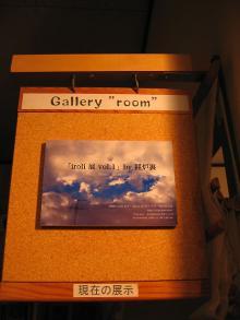 「銀の葉」-iroli写真展