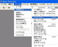 3_色調補正→トーンカーブ