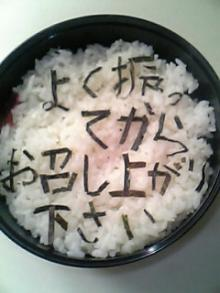 弁当・よく振ってからお召し上がり下さい。