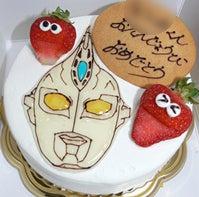 ウルトラマンマックスケーキ