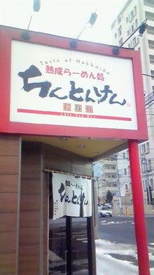 パチンコ屋で闘う男『GREAT奮闘記』-200901301105000.jpg