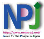 News for the People in Japan