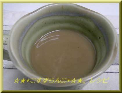 穀物コーヒーゼリー