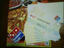 ドミノ・ピザの商品券♪