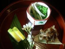 与太呂 前菜