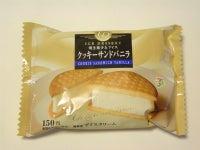 クッキーサンドバニラ