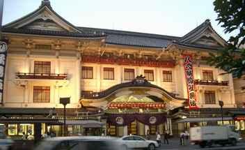 銀座歌舞伎座