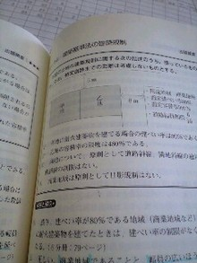 CA390015-0001.JPG