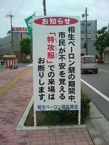 20060529215857.jpg
