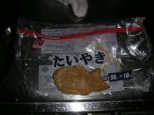 taiyaki01
