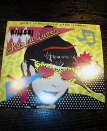 CONNY CD