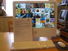iMac_0605