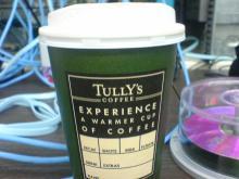 tully-