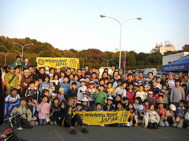 ... チャレンジ藤沢 自転車な一日