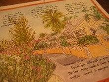 バハマカレンダー3