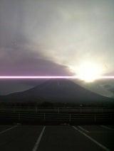 初日の出(富士山)
