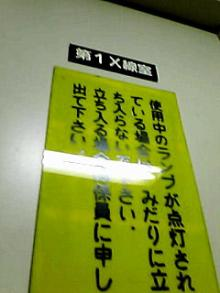 050718_0058~001.jpg