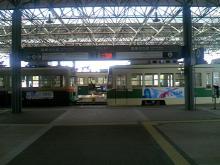 hiroshima-p