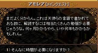 3-8-1 遺跡調査②6