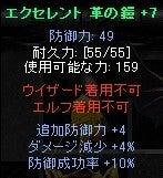 kawa02