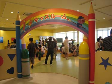 AnpanmanKodomoMuseum30