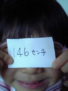 146cm。