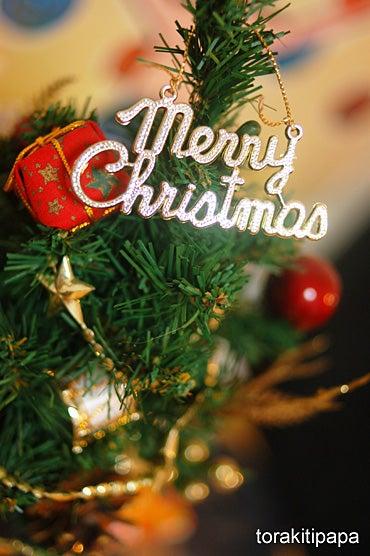 クリスマス準備1
