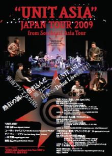 KOH Mr. Saxman Supporters-J-UNIT ASIA チラシ表