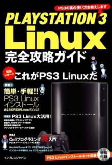 ps3book