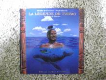 タヒチの絵本