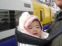 初めての電車
