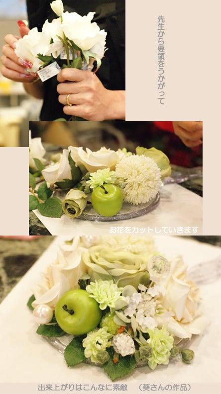 Eri's style weblogⅡ
