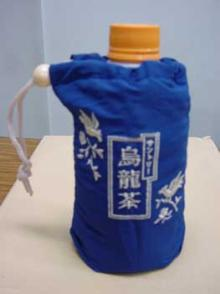 烏龍茶的刺繍布袋