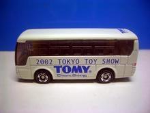 2002 TOKYO TOY SHOW