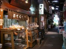 お散歩0924-10