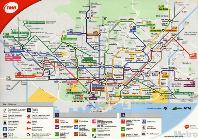 バルセロナ地下鉄 「カンプ・ノ...